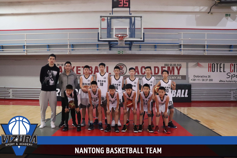 Superior program | Basketball Academy